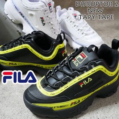 フィラ FILA レディース スニーカー ディスラプター2 ニューテーピー テープ ダッドスニーカー ダッドシューズ 厚底スニーカー ローカットブラック 黒 ホワイト