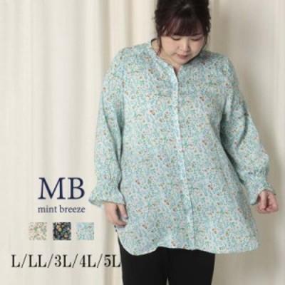 【セール L~5L】花柄プリント前開きブラウス大きいサイズ レディース 【MB エムビーミントブリーズ】 婦人服 ファッション 30代 40代 50