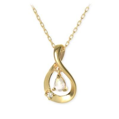 ゴールド ネックレス ダイヤモンド 誕生石 彼女 誕生日プレゼント 記念日 ギフトラッピング ウィスプ