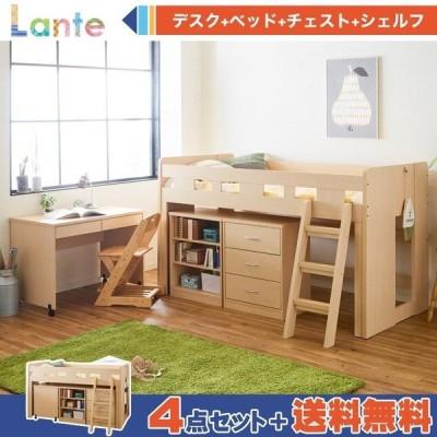 システムベッド システムベット ベッド ベット 子供 ロフトベッド