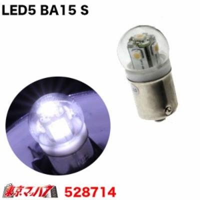 LED5 12v ホワイトバルブ1個入り