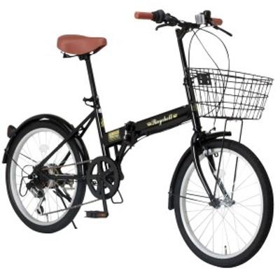 【メーカー直送】 Raychell 20インチ折りたたみ自転車 FB-206R ブラック