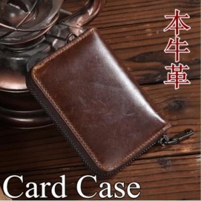 カードケースカード入れ小銭入れメンズ本革カード収納ラウンドファスナー定期入れ大容量プレゼントギフト彼氏父の日レトロ風