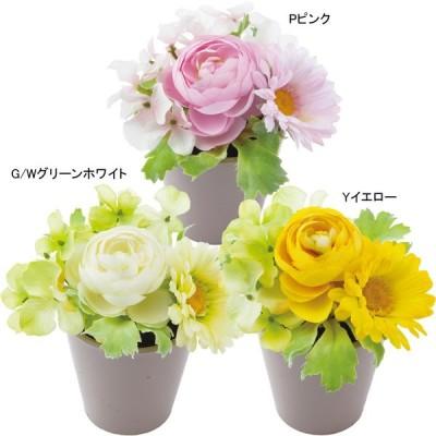 造花 アートフラワー 小さな鉢花)ラナンガーベラポット(DMPO208)