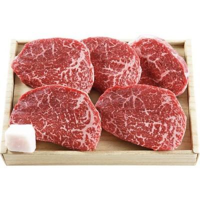 お歳暮 肉 宮崎牛ステーキ R5-13 グルメ 宮崎 贈り物 ギフト クリスマス 送料無料