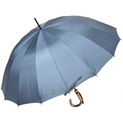 カーボン骨の大判無地16本骨雨傘トラッド16ロングカーボン(ブルーグレー)前原光栄商店の日本製メンズ長傘 男