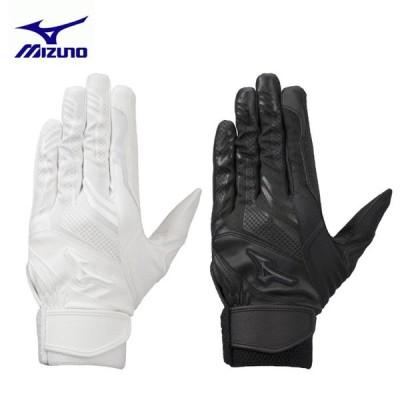 ミズノ バッティング手袋 両手用 セレクトナインWG 高校野球ルール対応モデル 1EJEH170 野球 手袋 バッティンググローブ