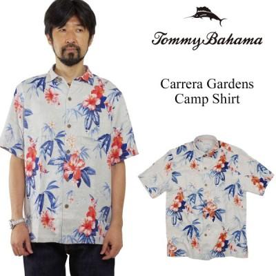 【倍!倍!ストア参加中!】トミーバハマ Tommy Bahama 半袖シャツ カレラガーデンズ キャンプシャツ 世界流通モデル Carrera Gardens アロハシャツ シルク