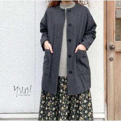 yuni ユニ ウール/ヘリンボン ノーカラー チュニック丈コート  17-01-CO-010-20-2