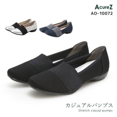 AcureZ(アキュアーズ) パンプス ローヒール レディス 3Eサイズ相当 21.5-24.5 AO-10072 アシックス商事