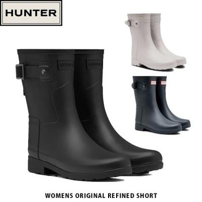 国内正規品 ハンター HUNTER レディース レインブーツ オリジナル リファインド ショート ブーツ 長靴 梅雨 防水 レイン シューズ WFS1098RMA