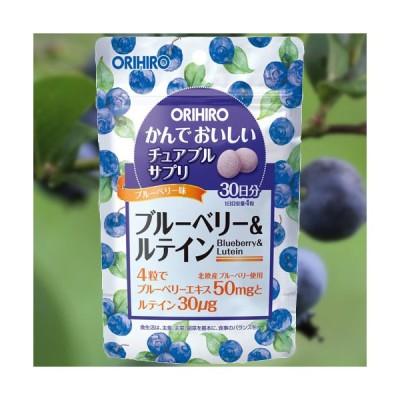 オリヒロ かんでおいしいチュアブルサプリ ブルーベリー&ルテイン