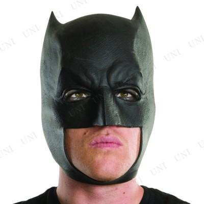 コスプレ 仮装 衣装 ハロウィン プチ仮装 変装グッズ バットマン 3/4マスク 大人用