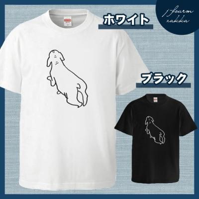 犬 いぬ イヌ おもしろ tシャツ そこそこ クズ メンズ レディース 面白 半袖 綿100% 名言 xl 大きいサイズ 黒 白
