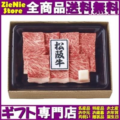 松阪牛 焼肉カルビ 3171-60 ギフト プレゼント お中元 御中元 お歳暮 御歳暮