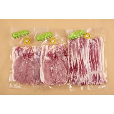 豚肉 しゃぶしゃぶ 北海道育ちSPF豚 ひこま豚のしゃぶしゃぶ600g ギフト セット 詰め合わせ 贈り物 贈答 産直 内祝い 御祝 お祝い お礼
