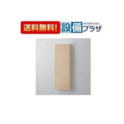 ∞[UGW102W]TOTO ウォール収納キャビネット(埋込) (YSC36WYの取替品)