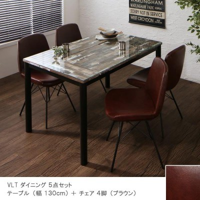 ダイニングテーブルセット 5点セット ガラステーブル幅130cm チェア4脚 ブラウン ヴィンテージ ワイルド