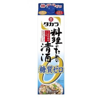 タカラ 料理のための清酒 糖質ゼロ1800ml(1.8L)パック1ケース(6本入)宝酒造
