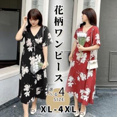 大きいサイズ レディース 花柄ワンピース リゾート マキシワンピース サマードレス 体型カバー ビッグサイズ 半袖  ビッグサイズ