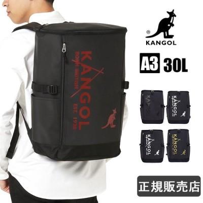 カンゴール KANGOL リュック スクエアリュック ボックス型 スクールバッグ 通学 大容量 30L 250-1271