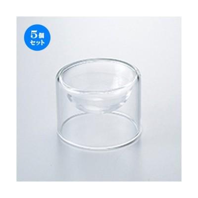 5個セット モダンスタイル APグラス 57×42mm [ 5.7 x 4.2cm ・ 35cc ] 【 レストラン ホテル カフェ 洋食器 飲食店 業務用 】