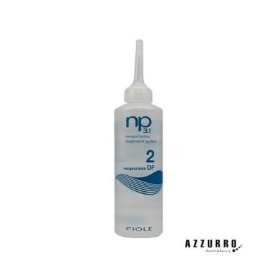 フィヨーレ NP3.1 ネオプロセス DF2 130ml【定形外対応 容器込の総重量134g】