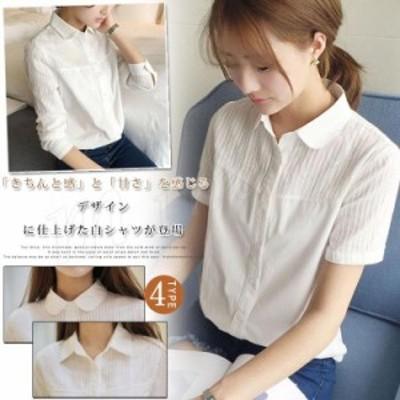 【半袖/長袖】白シャツ レディース シャツ 半袖 長袖 コットンシャツ トップス ブラウス 前開き 丸襟 シンプル 可愛い 綿