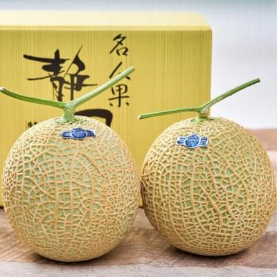 【数量限定】静岡産マスクメロン2玉ギフト箱入