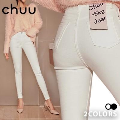 極暖裏起毛であったかい♡着やせ効果も◎chuu💋-5kg jeans vol.135 Qoo10限定送料無料!