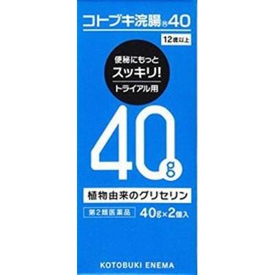 【第2類医薬品】コトブキ浣腸4040g×2個入り