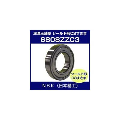 ベアリング NSK 単列深溝玉軸受 6808ZZC3 シールド形C3すきま 日本精工