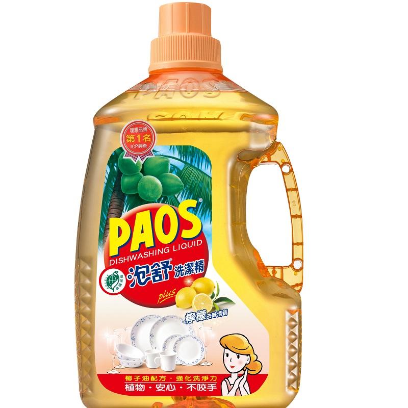 泡舒抗菌洗潔精--檸檬2.8L