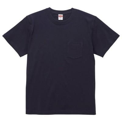 Tシャツ 半袖 メンズ ポケット付き ハイクオリティー 5.6oz S サイズ ネイビー 無地 ユナイテッドアスレ CAB