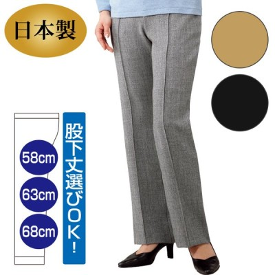 レディースファッション ボトムス パンツ ツイード調 70099 ミセス 婦人服 日本製