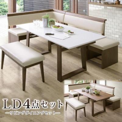 ダイニングテーブルセット ダイニングテーブル 4点 リビングダイニングセット 幅123 153  伸長式テーブル 応接セット コーナーソファー 合皮レザー