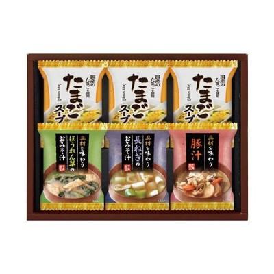 【送料無料・メーカー/問屋直送品・代引不可】 フリーズドライ おみそ汁&たまごスープ HDN-15 ×1個入