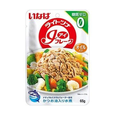 いなば食品 ライトツナアイフレーク油入り水煮 糖質ゼロ 65g ×12個