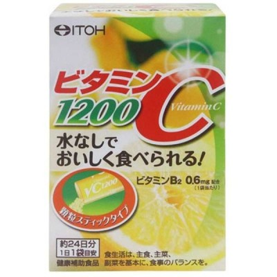 井藤漢方製薬 ビタミンC1200 2g×24袋 ビタミンC1200