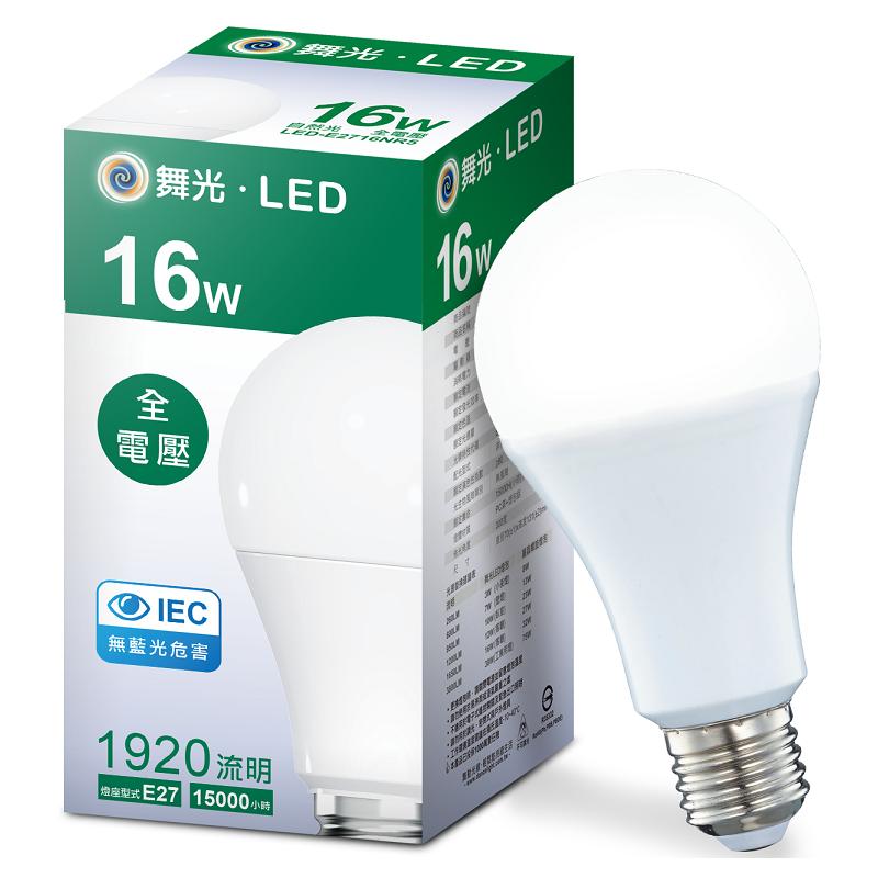 (舞光)16W LED燈泡