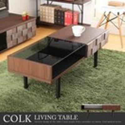 【g14109】テーブル センターテーブル 幅110 引き出し 木製 棚 アルダー材 ガラス 天板 コーヒーテーブル ウッドテーブル 完成品 %OFF 人