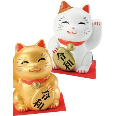 令和 祝元号 招福招き猫 200個セット販売 祝新元号令和 ノベルティグッズ
