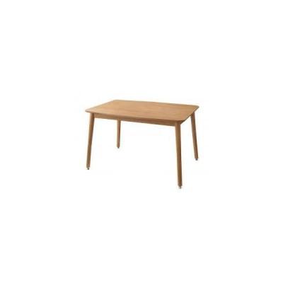 ダイニングテーブル こたつテーブル コタツ おしゃれ 北欧 食卓 モダン 会議 事務所 ( 机 幅105×75 ) 2人用 4人用 コンパクト 小さめ オーク 高さ調節 昇降
