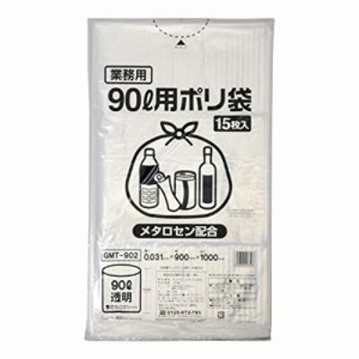 伊藤忠リーテイルリンク ポリゴミ袋(メタロセン配合)透明90L 15枚入り×20パック 低密度ポリエチレン GMT-902