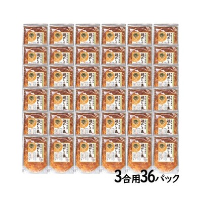 鶏めしの素 米3合用 36パック 出来上がったご飯に混ぜるだけ 国産 送料無料セール