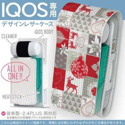 iQOS アイコス 専用 レザーケース 従来型 / 新型 2.4PLUS 両対応 「宅配便専用」 タバコ  カバー デザイン 冬 クリスマス ハート 004753