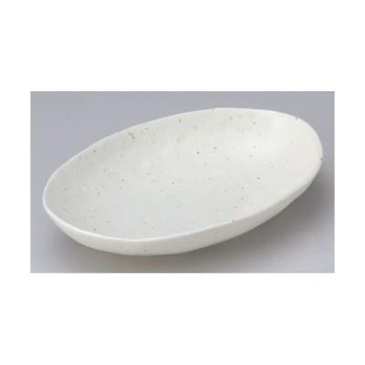 楕円鉢 結晶マット楕円鉢 幅245mm×奥行163mm×高さ50mm/業務用/新品
