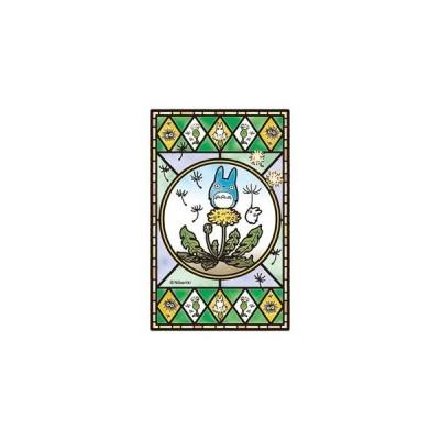 ジグソーパズル 126ピース アートクリスタルジグソー となりのトトロ たんぽぽ咲く日 126-AC08