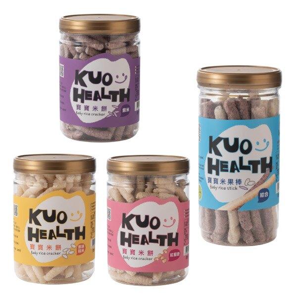 【任3罐399】郭老師 寶寶米餅/米棒(4款可選)6個月以上適用-寶寶餅乾
