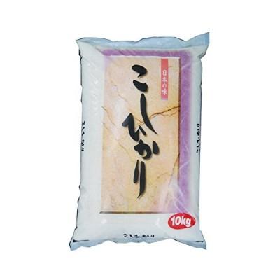 精米 徳島県産 白米「こしひかり」20kg(10kg×2袋)令和元年産